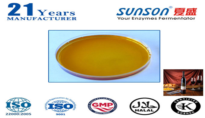 INTRODUCTION Neutral Protease is made from Bacillus subtilis No. 1.398 through fermentation and extr...