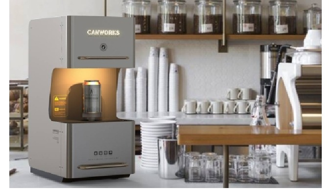 CANWORKS is possible to implement gear-type power transmission by one-button automatic system 'Work ...