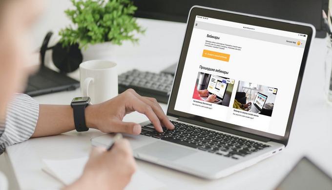 Организации регулярно проводят вебинары. Поскольку данная форма общения позволяет быстро донести нуж...