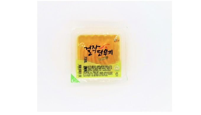 Dice Picked Radish | Side dish