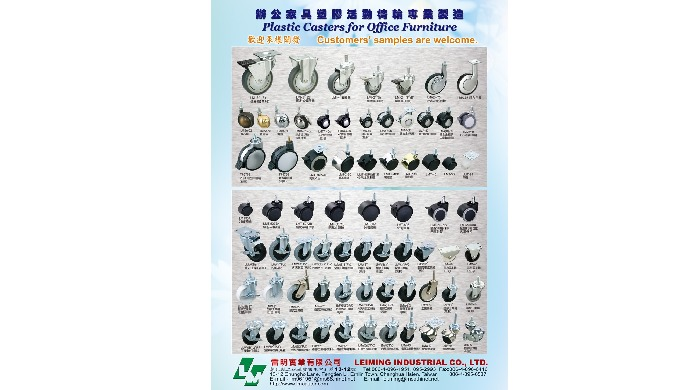 We are Taiwan leading Manufacturer in Casters (Furniture Caster, Industrial Casters, Medical Casters...