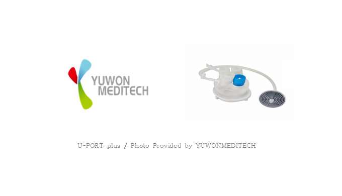 YUWONMEDITECH, selected as 'New Product User Evaluation Support Project for Domestic Medical Devices'