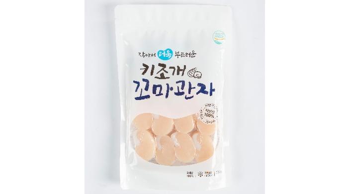 Baby Pen shell Scallop Meat | frozen pen shell scallop meat