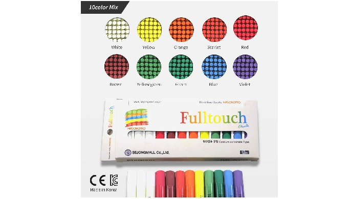 HAGOROMO FULLTOUCH COLOR CHALK [12 PCS/10 COLORS]/1 BOX