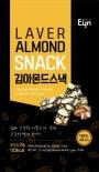 Laver almond snack