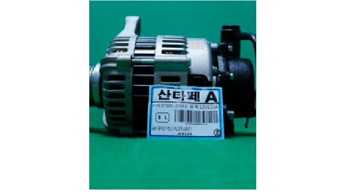 remanufacturing motor vehicle Alternator