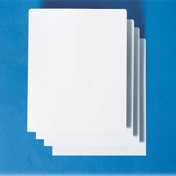 Pour un rangement et classement impeccable !Matière plastique rigide blanche avec coins supérieurs a...