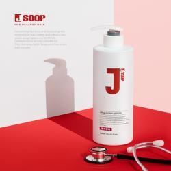 JSoop Red J Shampoo