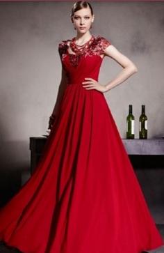 A la recherche d'une Robe de cérémonie qui marque votre élégance et pas cher. Retrouvez toute notre ...