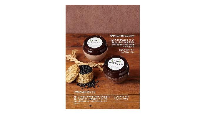 DAMBACKWON CHEONGGUKJANG POWDER / HWAN_BLACK SOYBEANS