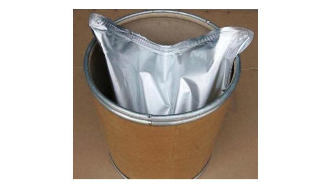 主要用途:有机中间体,医药中间体 包装:25KG纸板桶装,内衬铝箔袋
