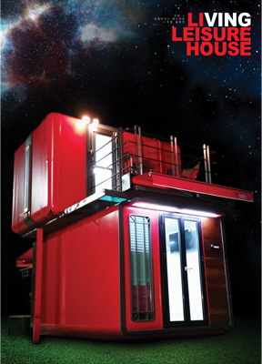 Module House(2 floor model is a combination of B01 and E01 models)