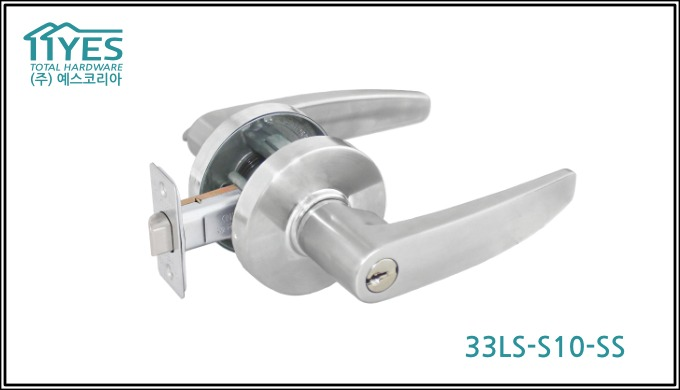 Stainless Steel Tubular Lever Lock
