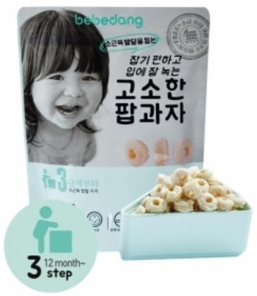 Baby Snack (Brote de arroz moreno y estallido de arroz marrón orgánico)