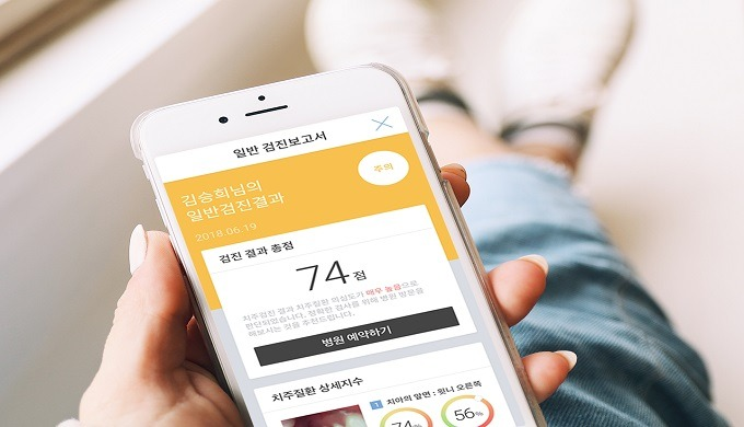 self-oral diagnosis app at home, E.A.PO   Self-diagnosis app