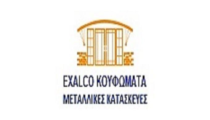EXALCO ΚΟΥΦΩΜΑΤΑ ΑΛΟΥΜΙΝΙΟΥ | Μεταλλικές Κατασκευές