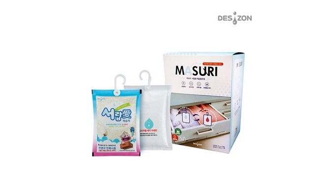 Masuri Silica Gel Reusable Dehumidifier Moisture Absorber for Drawer