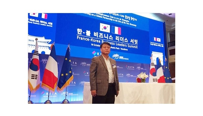 France Business Summit