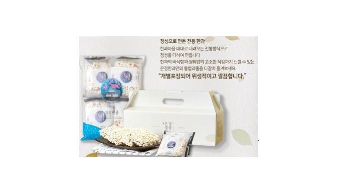 Korean traditional Rice cookie_Hankwa