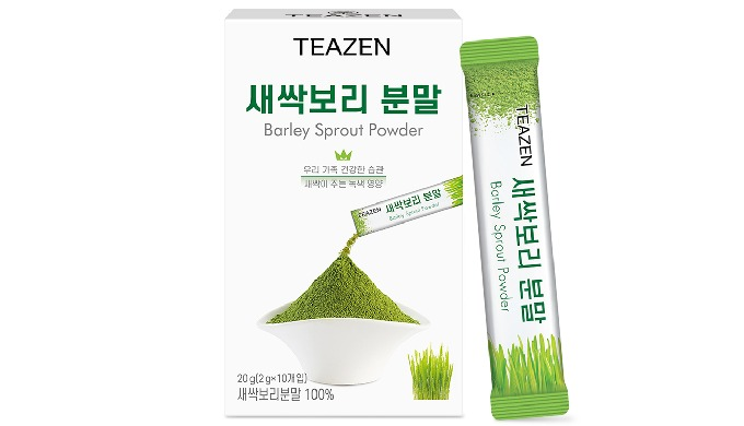 Organic Barley Sprout Powder