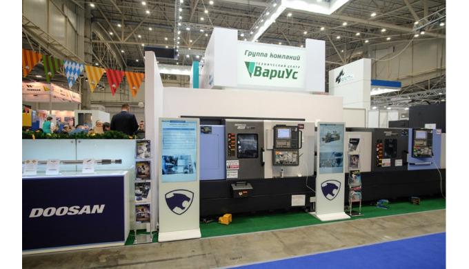 Технический Центр «ВариУс» - крупнейшая инжиниринговая компания Украины, которая предоставляет полны...