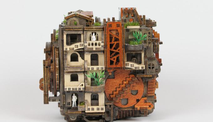 Puzzle box Architecto