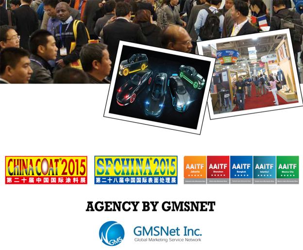 Agency by GMSNET
