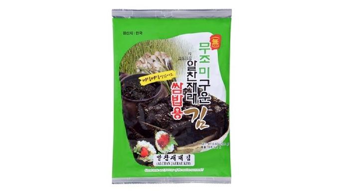 • هو الأعشاب البحرية غير محنك و تفحم مرتين قليلا. •وهو منتج تمثيلي التي يمكن أن يتمتع لذيذ لأنواع مخ...