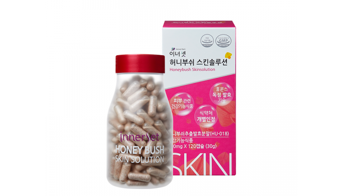 Solution pour la peau Honeybush | nourriture fonctionnelle