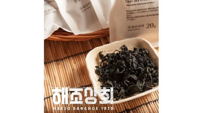 Dried Seaweed | Korean dried seaweed