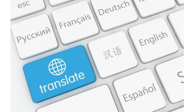Ціни на переклад документів