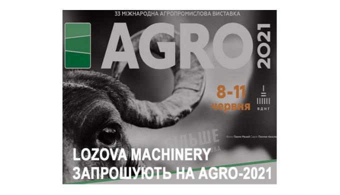 LOZOVA MACHINERY приглашают на AGRO-2021