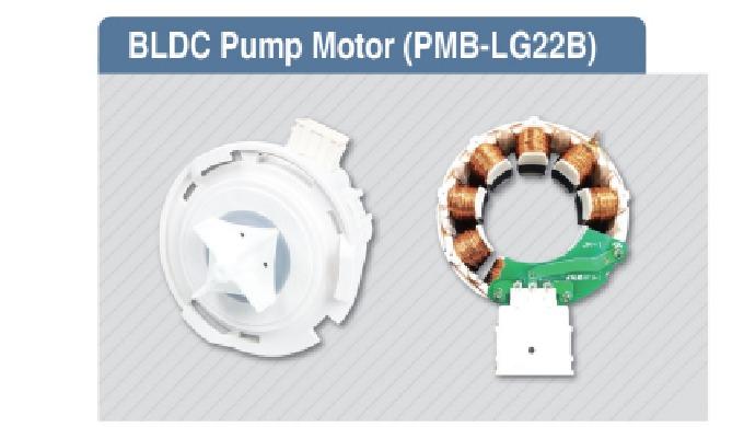 BLDC Pump Motor (PMB-LG22B) | Home appliance parts