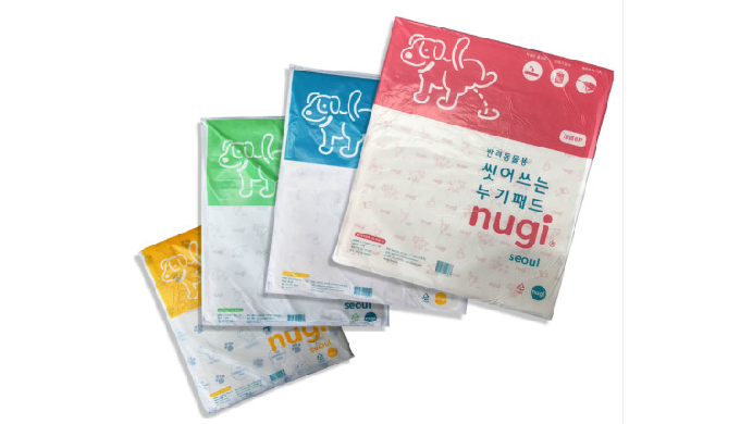 Nugi pad is a reusable training pad for dogs. It can be used again after washing and drying with wat...