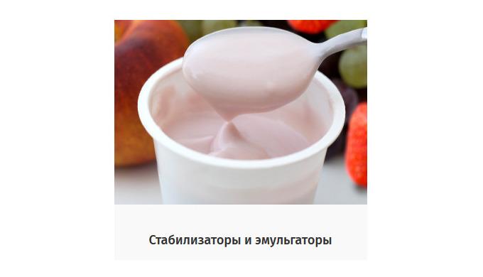 Ингридиенты для молочной промышленности: Красители для молочной продукции Смеси для производства пла...