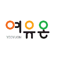 YEOYUON co., ltd.