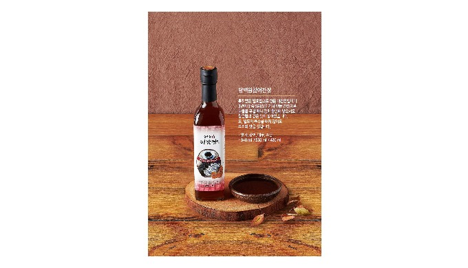DAMBACKWON  KOREA FISH  SAUCE