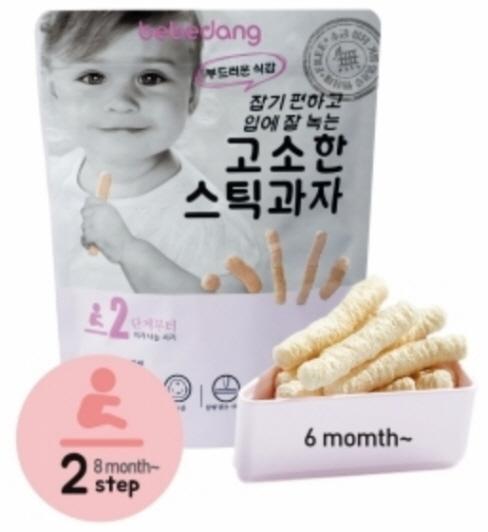 Baby Snack (Arroz Integral Castanho Arroz Integral)