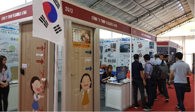 YESKOREA - International Exhibition Experience