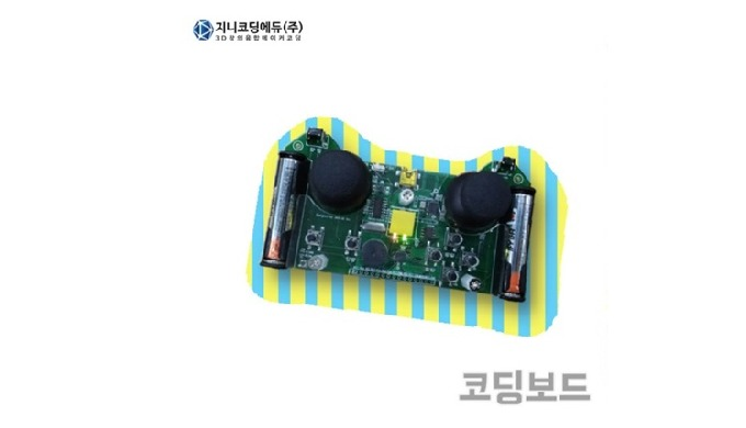 Genie Coding Board