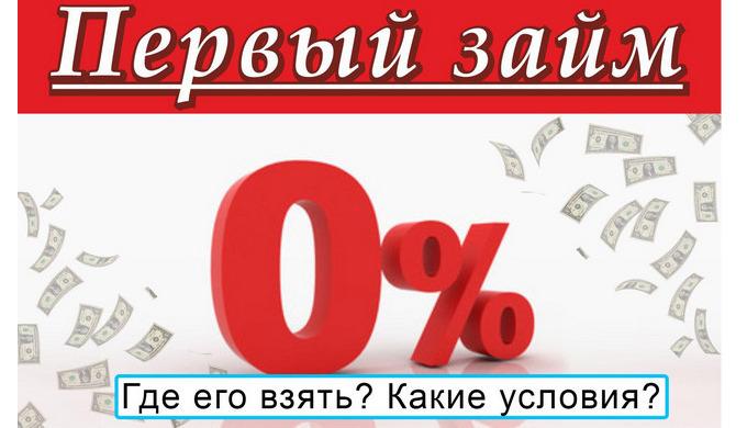 Усиливающаяся конкуренция на рынке микрокредитования Украины вынуждает даже давно существующие МФО с...