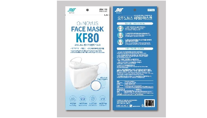 Korean High Quality Masks, 'O2 EGIS' & 'O2 NOVUS'