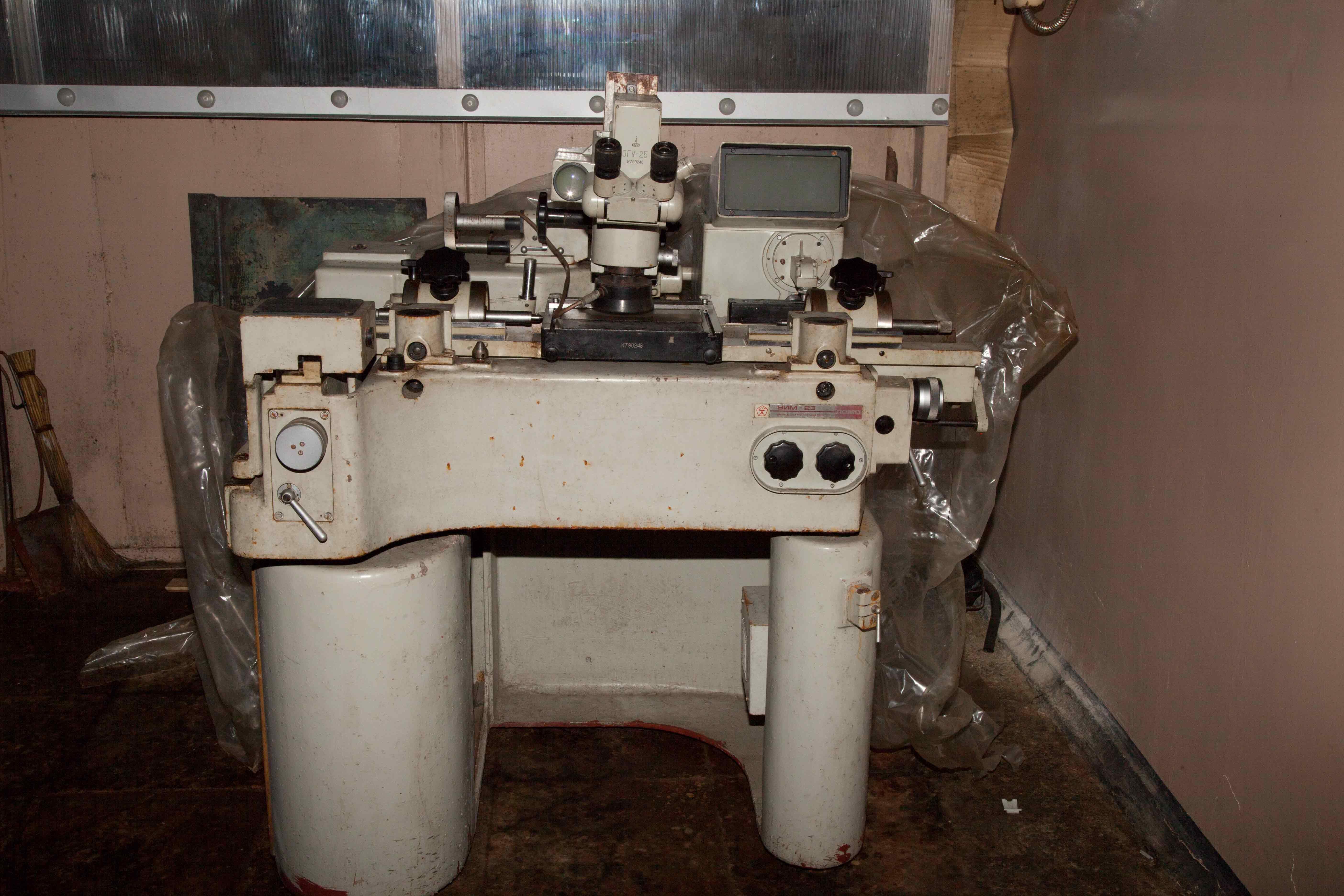 Продам Универсальный измерительный микроскоп УИМ-23