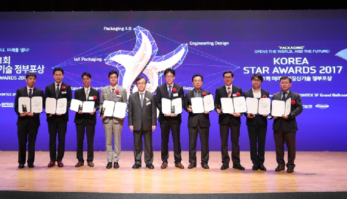 11th Future Packaging New Technology Government Award (KOREA STAR AWARDS 2017)